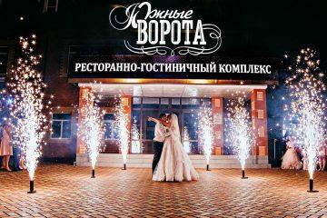 Холодные фонтаны Курск